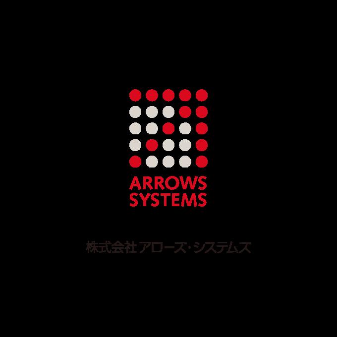 画像:アローズシステムズロゴ