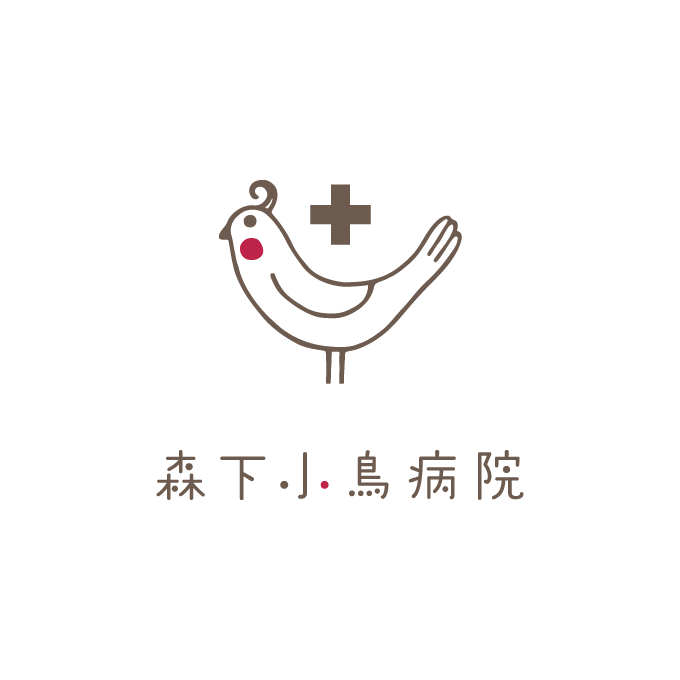 画像:森下小鳥病院ロゴ